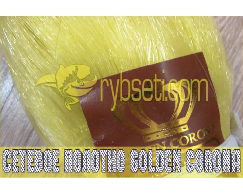 Монофиламентное сетеполотно Golden Corona (Япония) 50мм-0,20мм-75,5я-150м