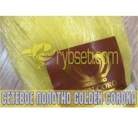 Монофиламентное сетеполотно Golden Corona (Япония) 75мм-0,23мм-75,5я-150м