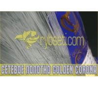Монофиламентное сетеполотно Golden Corona (Япония) 40мм-0,18мм-75,5я-150м