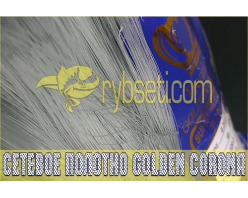 Монофиламентное сетеполотно Golden Corona (Япония) 50мм-0,18мм-75,5я-150м