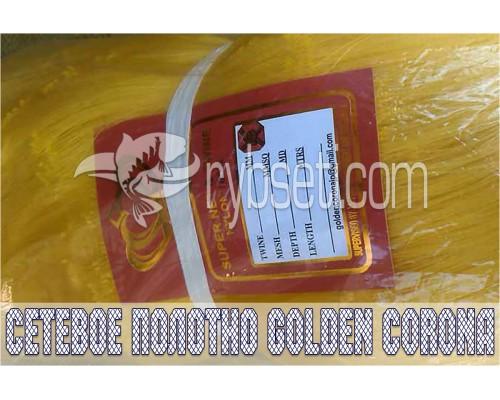 Мульти-монофиламентное сетеполотно Golden Corona (Япония) 180мм-0,20мм*3-50,5я-150м