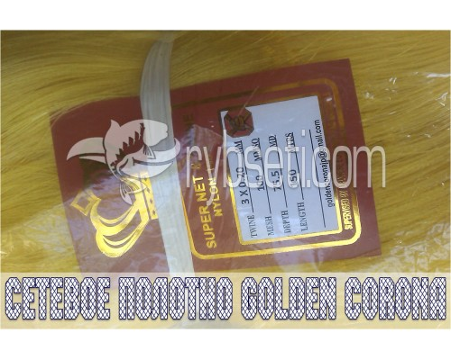 Мульти-монофиламентное сетеполотно Golden Corona (Япония) 100мм-0,20мм*3-75,5я-150м