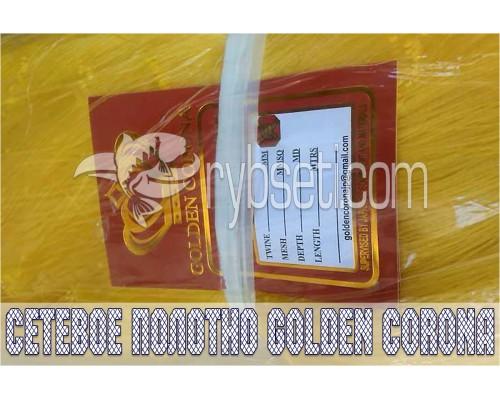 Мульти-монофиламентное сетеполотно Golden Corona (Япония) 110мм-0,20мм*4-75,5я-150м