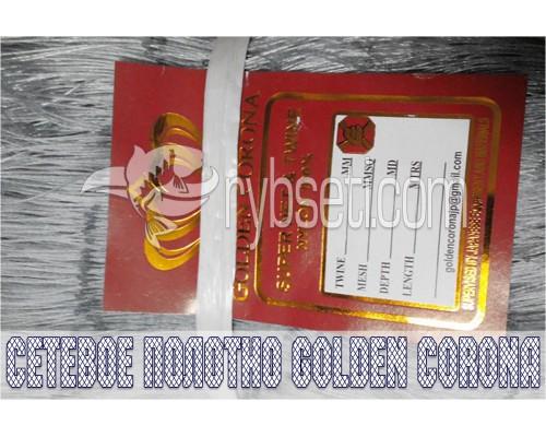 Мульти-монофиламентное сетеполотно Golden Corona (Япония) 40мм-0,14мм*4-75,5я-150м