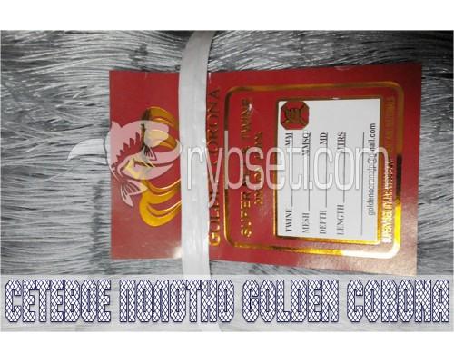 Мульти-монофиламентное сетеполотно Golden Corona (Япония) 40мм-0,15мм*4-75,5я-150м