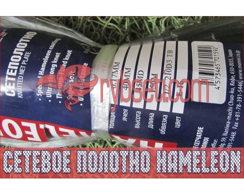 Японское монофиламентное сетеполотно Хамелеон 40мм-0,17мм-45я-150м