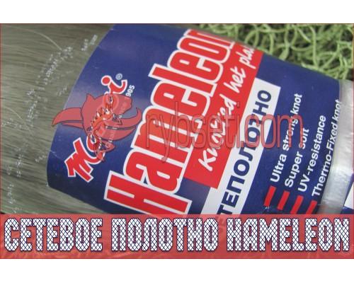 Японское монофиламентное сетеполотно Хамелеон 80мм-0,25мм-45я-150м
