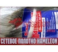 Японское мульти-монофиламентное сетеполотно Хамелеон 55мм-0,12мм*12-6,0м-100м