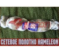 Японское мульти-монофиламентное сетеполотно Хамелеон 45мм-0,12мм*8-6,0м-100м
