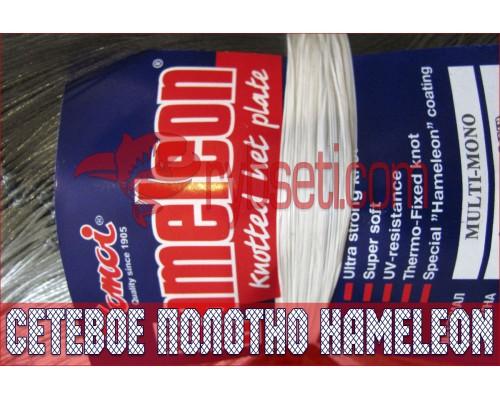Японское мульти-монофиламентное сетеполотно Хамелеон 55мм-0,12мм*8-6,0м-100м