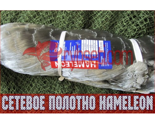 Японское мульти-монофиламентное сетеполотно Хамелеон 110мм-0,20мм*10-6,0м-100м