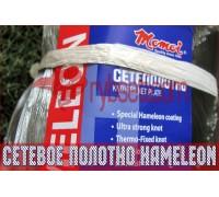 Японское мульти-монофиламентное сетеполотно Хамелеон 26мм-0,12мм*3-6,0м-120м