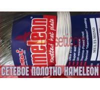 Японское мульти-монофиламентное сетеполотно Хамелеон 30мм-0,12мм*3-6,0м-120м