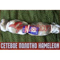Японское мульти-монофиламентное сетеполотно Хамелеон 55мм-0,12мм*3-6,0м-120м