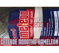 Японское мульти-монофиламентное сетеполотно Хамелеон 60мм-0,12мм*3-6,0м-120м