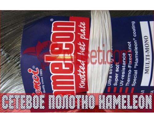 Японское мульти-монофиламентное сетеполотно Хамелеон 55мм-0,17мм*3-6,0м-120м