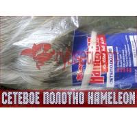Японское мульти-монофиламентное сетеполотно Хамелеон 65мм-0,17мм*3-6,0м-120м