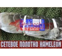 Японское мульти-монофиламентное сетеполотно Хамелеон 55мм-0,20мм*3-6,0м-120м