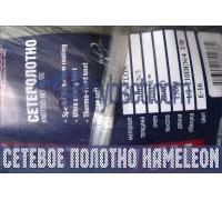 Сетеполотно из капроновой нити Хамелеон (нейлон) 70мм-210den3-60я-150м