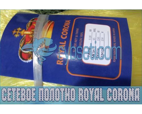 Монофиламентное сетеполотно Royal Corona 35мм-0,18мм-150я-150м