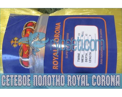 Монофиламентное сетеполотно Royal Corona 55мм-0,18мм-150я-150м