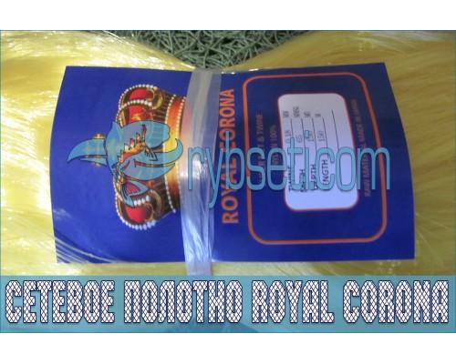 Монофиламентное сетеполотно Royal Corona 65мм-0,18мм-150я-150м