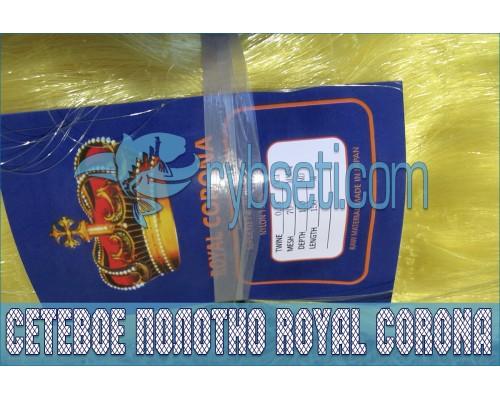 Монофиламентное сетеполотно Royal Corona 70мм-0,18мм-150я-150м