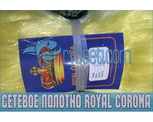 Монофиламентное сетеполотно Royal Corona 30мм-0,18мм-200я-200м