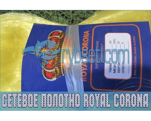 Монофиламентное сетеполотно Royal Corona 40мм-0,18мм-200я-200м