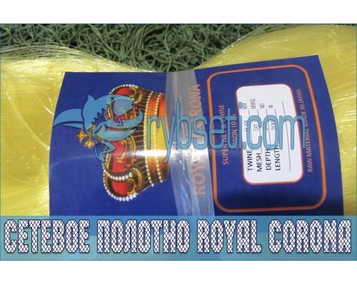 Монофиламентное сетеполотно Royal Corona 50мм-0,18мм-200я-200м