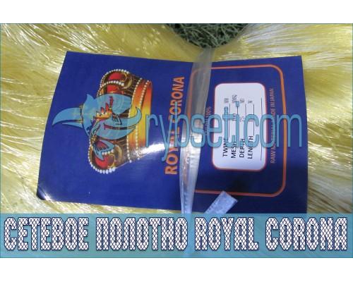 Мультимонофиламентное сетеполотно Royal Corona 100мм-0,20мм*3-75я-150м