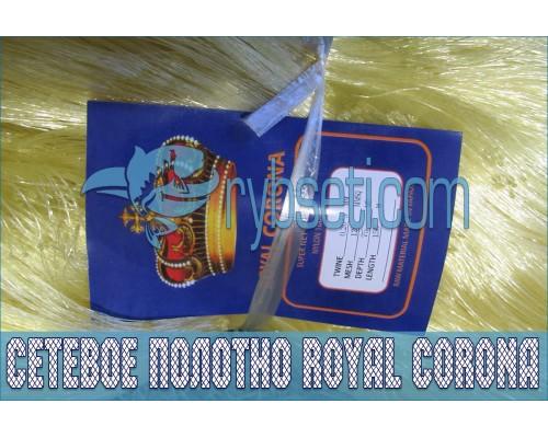 Мультимонофиламентное сетеполотно Royal Corona 120мм-0,20мм*3-75я-150м