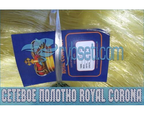 Мультимонофиламентное сетеполотно Royal Corona 80мм-0,20мм*3-75я-150м
