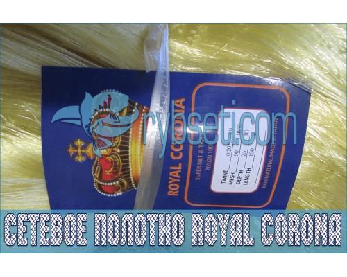 Мультимонофиламентное сетеполотно Royal Corona 90мм-0,20мм*3-75я-150м