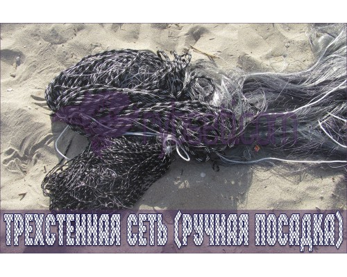 Рыболовная трехстенная сеть (ручная посадка) CRAYFISH (на шнурах) 30мм-0,17мм-1,5м-50м