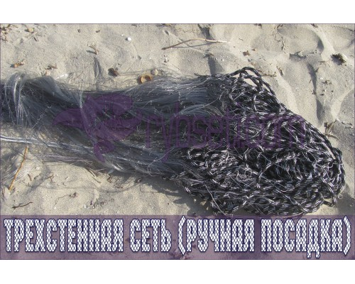 Рыболовная трехстенная сеть (ручная посадка) CRAYFISH (на шнурах) 42мм-0,17мм-1,5м-50м
