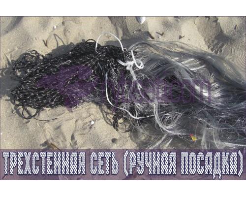 Рыболовная трехстенная сеть (ручная посадка) CRAYFISH (на шнурах) 100мм-0,20мм*5-3,0м-50м