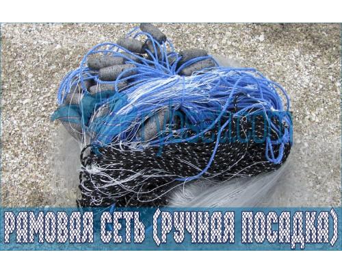 Рыболовная рамовая сеть (ручная посадка) CRAYFISH (на поплавках и шнуре) 50мм-0,17мм-1,5м-50м