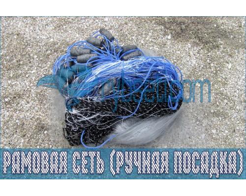 Рыболовная рамовая сеть (ручная посадка) CRAYFISH (на поплавках и шнуре) 45мм-0,15мм-2,3м-50м