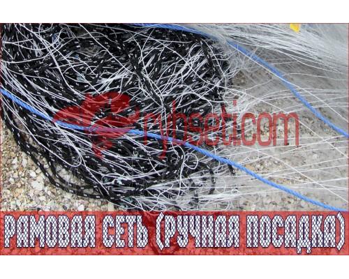 Рыболовная рамовая сеть (ручная посадка) CRAYFISH (на шнурах) 35мм-0,15мм-1,8м-50м