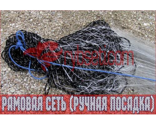 Рыболовная рамовая сеть (ручная посадка) CRAYFISH (на шнурах) 48мм-0,15мм-3,0м-50м