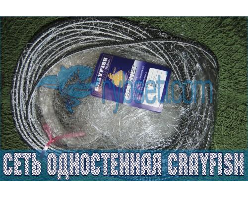 Сеть одностенная CRAYFISH (Финляндия) из лески 30мм-0,17мм-1,8м-30м