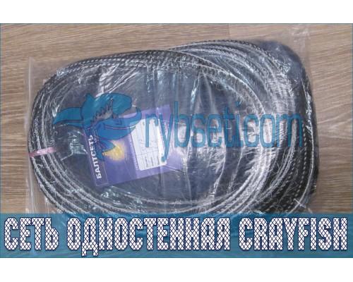 Сеть одностенная CRAYFISH (Финляндия) из лески 40мм-0,17мм-1,8м-30м