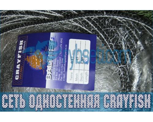 Сеть одностенная CRAYFISH (Финляндия) из лески 45мм-0,17мм-1,8м-30м