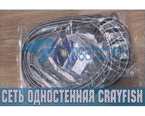 Сеть одностенная CRAYFISH (Финляндия) из лески 50мм-0,17мм-1,8м-30м