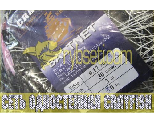 Сеть одностенная CRAYFISH (Финляндия) из лески 30мм-0,17мм-3,0м-30м