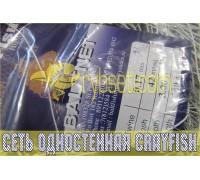 Сеть одностенная CRAYFISH (Финляндия) из лески 42мм-0,17мм-3,0м-30м
