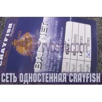 Сеть одностенная CRAYFISH (Финляндия) нейлоновая 50мм-210den2-1,8м-30м