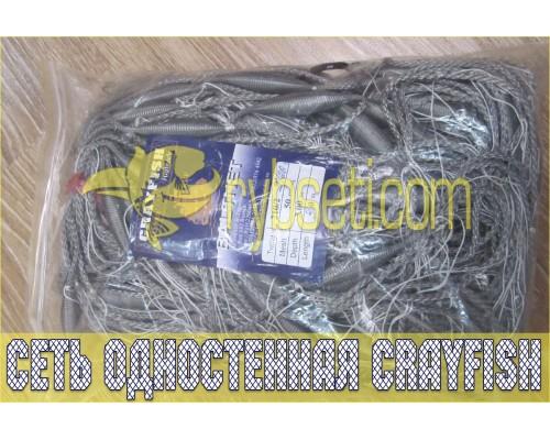Сеть одностенная CRAYFISH (Финляндия) нейлоновая 50мм-210den2-3,0м-30м
