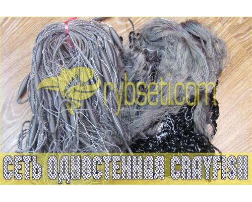 Сеть одностенная CRAYFISH (Финляндия) нейлоновая 80мм-210den2-3,0м-30м